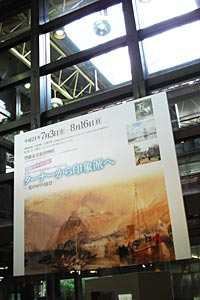 豊橋美術博物館
