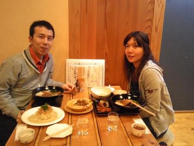興野康也と加藤美紗さん