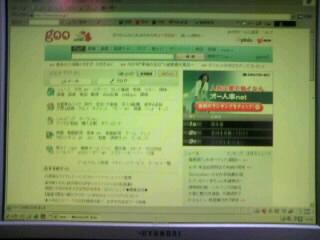 20070608_35224.JPG