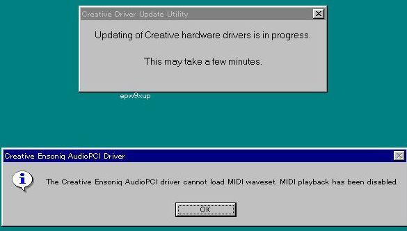 VMware Workstation 6 にWindows95をインストール | 自作