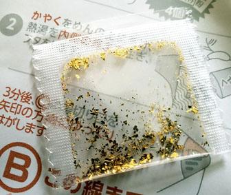 ペヤング 金粉