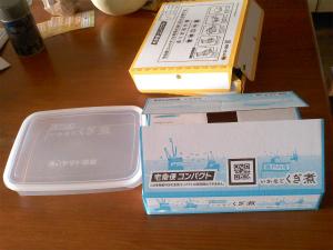 コンパクト専用BOX