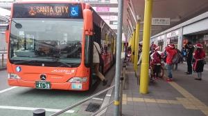 サンタシティ三田駅前バスのりば