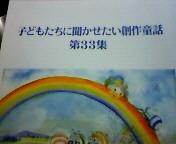 201202042247000.jpg