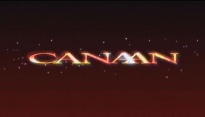 CANAANタイトル