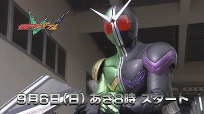 新番組 仮面ライダーW