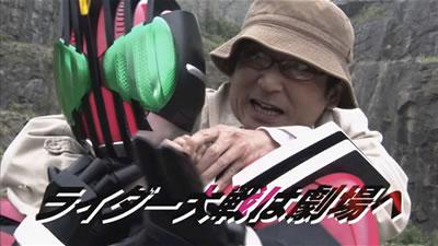 鳴滝「ディケイドだぁいすき(はぁと)」