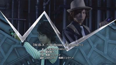 主題歌 W-B-X