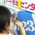 20060617_62784.jpg