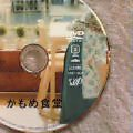 20060930_151054.jpg