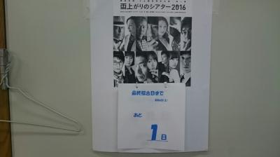 DSC_0168.JPG