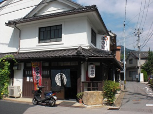 平の家2010