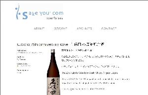 sakeyou.com