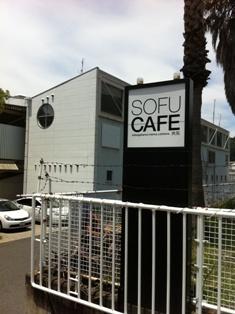 SOFUcafe1