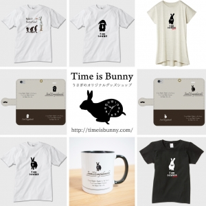 Time is Bunny(タイムイズバニー)