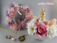 28.atelier Floria