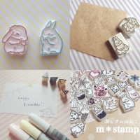 32. m*stamp