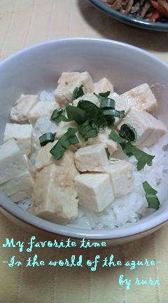 豆腐の味噌漬け丼