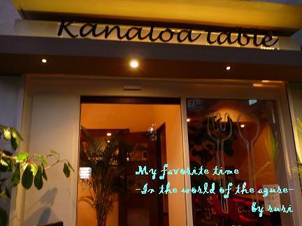 Knanaloa table