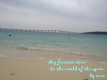 栗間島と橋