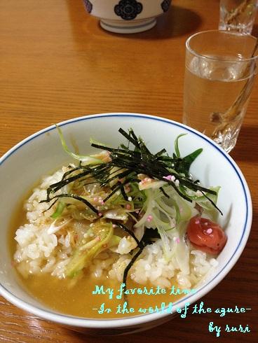 ひれ酒&鯛茶漬け