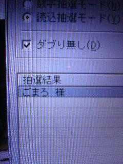 071210_2305~01.jpg