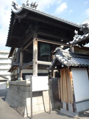 妙浄寺の釣鐘