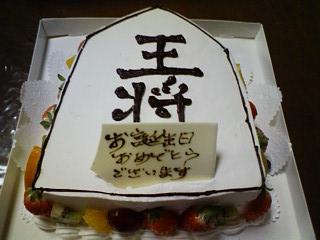 王将Cake