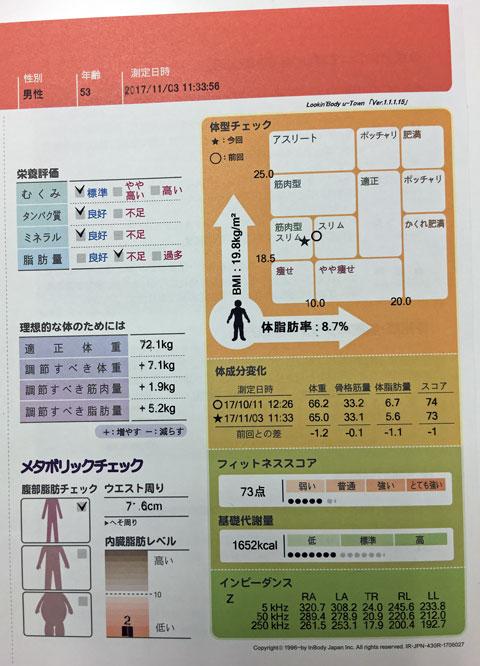 IMG_4503-2.jpg