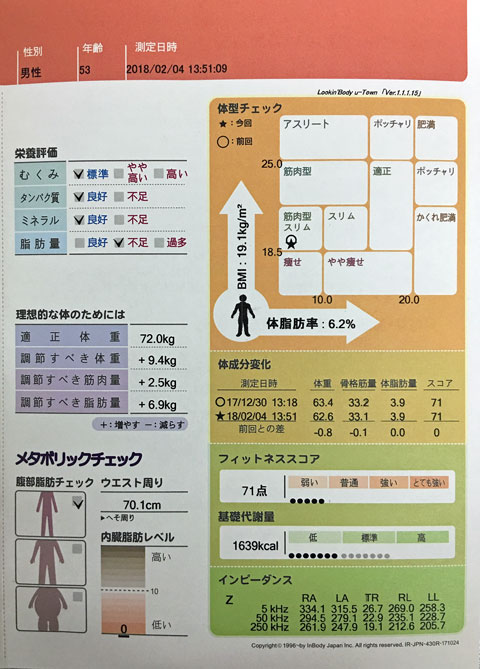 IMG_5437-1.jpg