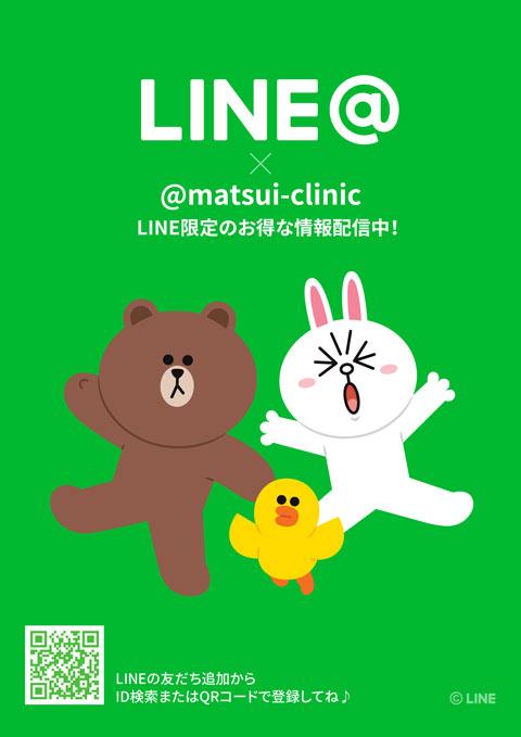 lineat-poster-ja_1_5.jpg