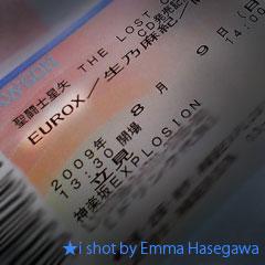 イベント・ライヴのチケット☆