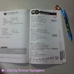 NHKラジオ講座テキスト