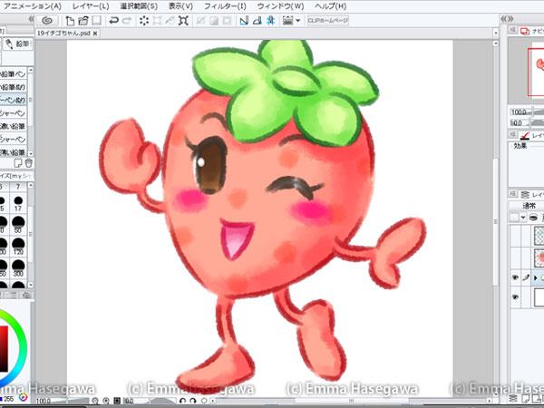 イチゴちゃん制作途中