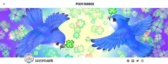 pixivFANBOXヘッダー画像