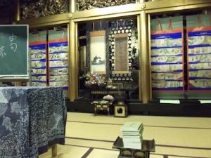 浄願寺 黒川仏檀