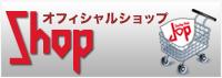 JOPピック オフィシャルショップ