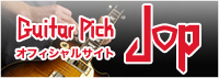 JOPピック Official site