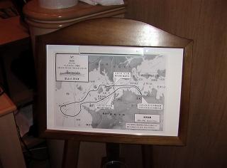 今回の予定航路図