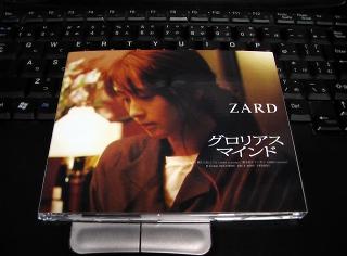 「ZARD/グロリアスマインド」