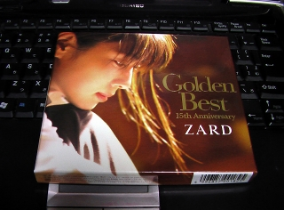 「ZARD/GOLDEN BEST」(通常版)