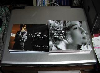 「ZARD/リクエストベスト〜beautiful memory〜」
