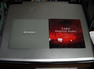 「ZARD works 1991〜2008」と特典DVD