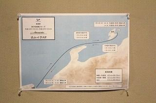 「夏の佐渡島クルーズ」航路図