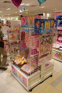 「プリキュア・プリティーショップ」大阪店