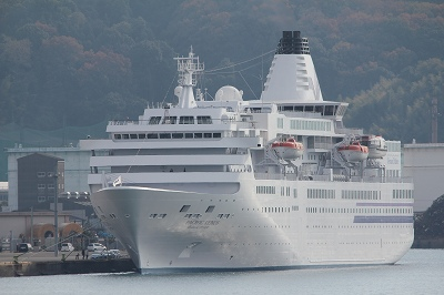 松山外港に停泊する「ぱしふぃっくびいなす」。