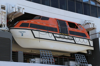 「L'AUSTRAL」のテンダーボート。