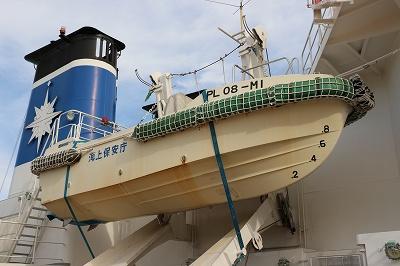 「巡視船とさ」の救命艇。