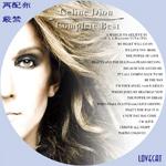CD-Com-Best