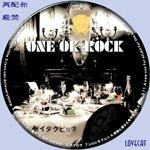 ONE OK ROCK-ゼイタクビョウ
